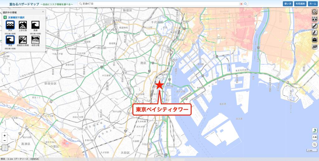 東京ベイシティタワーのハザードマップ