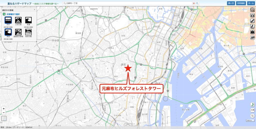 元麻布ヒルズフォレストタワーのハザードマップ