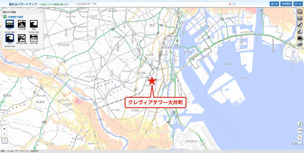 クレヴィアタワー大井町ザ・レジデンスのハザードマップ