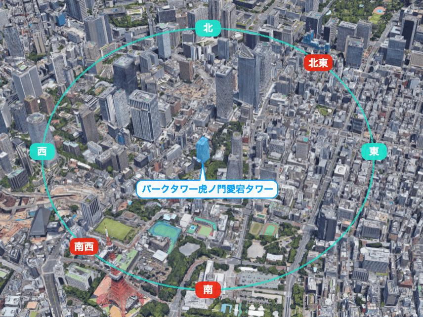 パークコート虎ノ門愛宕タワーの眺望