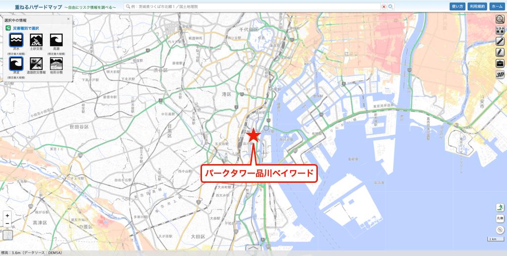 パークタワー品川ベイワードのハザードマップ