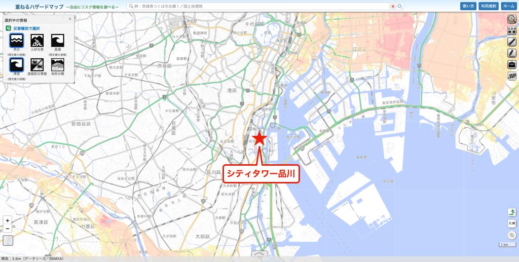 シティタワー品川のハザードマップ