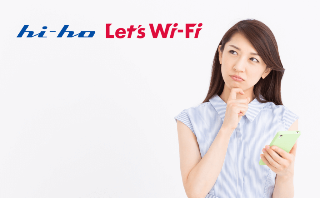 hiho_wifi