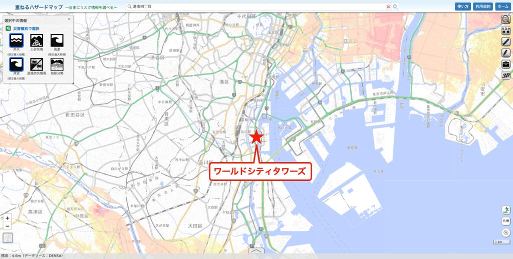 ワールドシティタワーズのハザードマップ